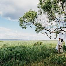 Wedding photographer Yulya Marugina (Maruginacom). Photo of 28.05.2019