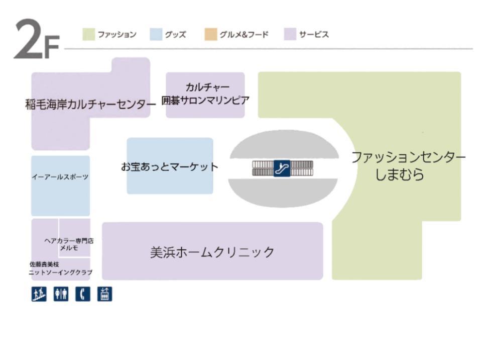 A063.【マリンピア】2Fフロアガイド170420版.jpg
