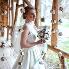 Wedding photographer Olga Butko (kian). Photo of 08.04.2016