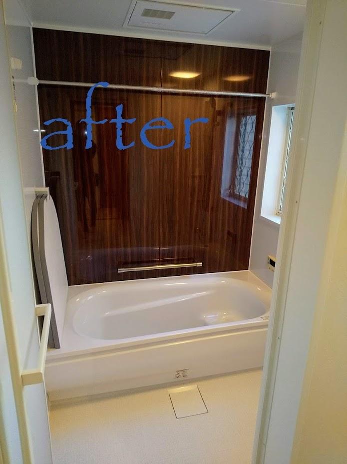 機能性とデザイン性に優れたお風呂リフォーム