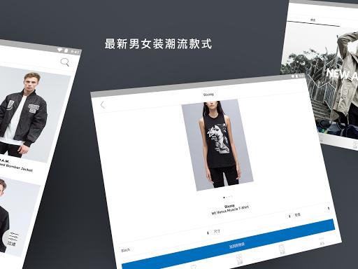 玩免費購物APP|下載HBX - 购买最新时尚服饰及鞋款 app不用錢|硬是要APP