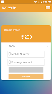 BJP wallet- screenshot thumbnail