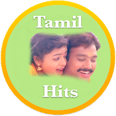 Tamil melody video songs