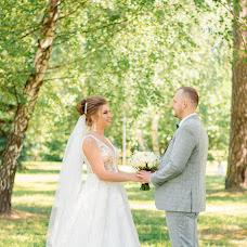 Wedding photographer Aleksandr Tarasevich (AleksT). Photo of 30.07.2018