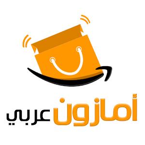 ada845f23 تحميل امازون عربي للموبايل APK