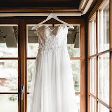 Wedding photographer Daniela Kläusler (dphotographych). Photo of 10.03.2019