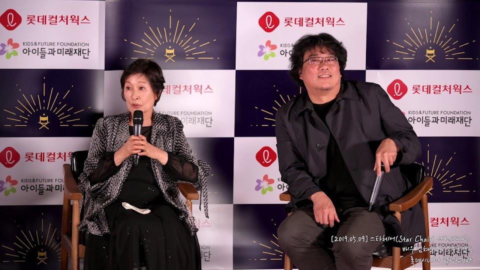 kim hye ja bong joon ho 1
