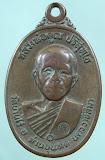 เหรียญหลวงพ่อคูณ วัดบ้างไร ปี 2517 เนื้อนวะโลหะ (นวโลหะ) สร้างน้อย 1 ใน 2500 เหรียญ พร้อมบัตรรับรอง