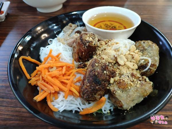 雖然不是最便宜的越南料理,但卻吃了好幾次囉!