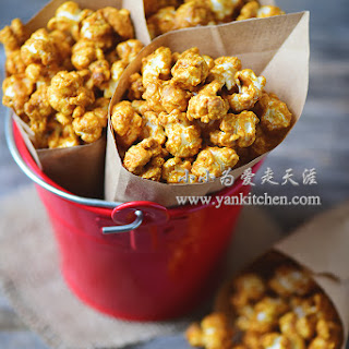 Sea Salt Caramel Popcorns