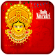 Navaratri Wishes SMS Download on Windows