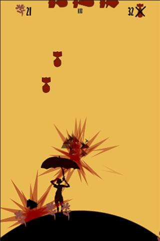無料街机AppのFlower Bomber - 花の爆撃機 記事Game