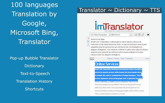 Imtranslator Translator Dictionary Tts