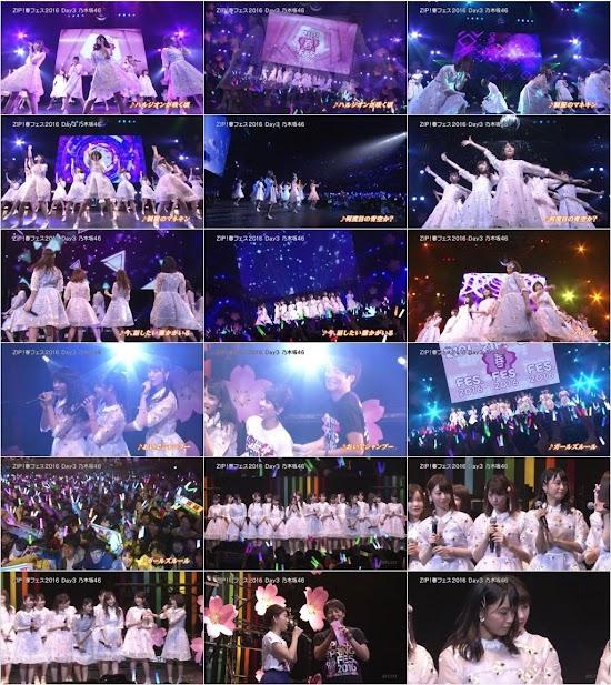 (TV-Music)(1080i) 乃木坂46 Part – ZIP! 春フェス 2016 160821