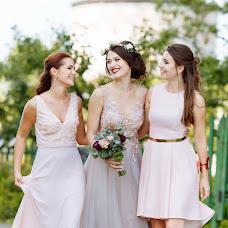 Wedding photographer Dmitriy Levin (LevinDm). Photo of 16.11.2017