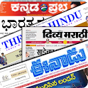 Daily NewsHub-IndianNewspapers icon