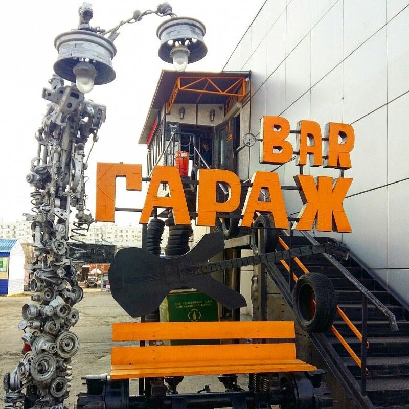 Гараж в Хабаровске
