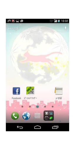 玩免費個人化APP 下載無料猫壁紙 猫夢Fantasy app不用錢 硬是要APP