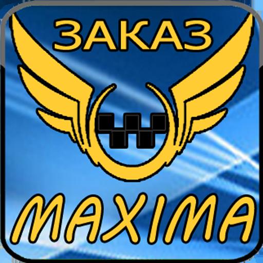 Максима - Заказ Такси