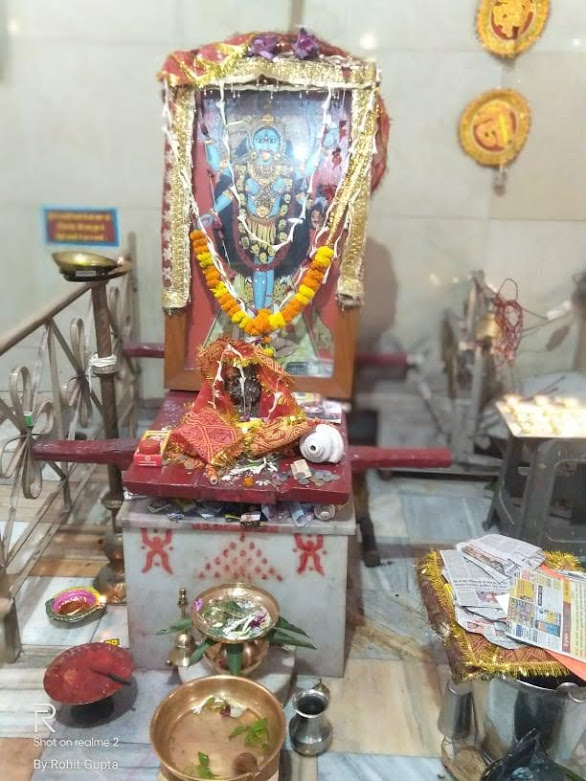 Raksha Kali Jharia - रक्षा काली झरिया