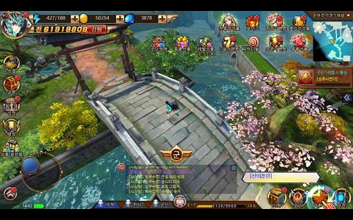 uc138uc778ud2b8uc138uc774uc57c Mobile 1.7.51 screenshots 8