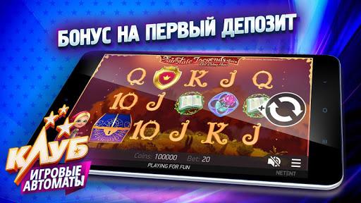 Абудл игровые аппараты скачать игровые автоматы на nokia