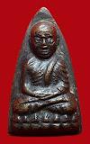 หลวงปู่ทวด พิมพ์ใหญ่ ปั๊มซ้ำ ปี 2505