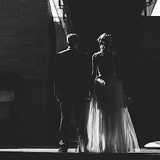 Wedding photographer Dmitriy Kologreev (Diko163). Photo of 18.07.2016