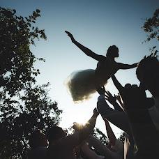Свадебный фотограф Дмитрий Кузько (Mitka). Фотография от 31.08.2018