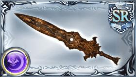 朽ち果てた剣