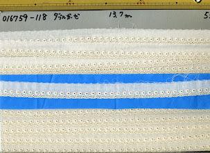 Photo: №016759-118綿ダブルガーゼ:巾20mm