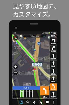 MapFan 2015(オフライン地図ナビ・2015年地図)のおすすめ画像3