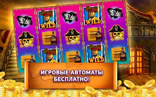 заработок в интернете при помощи казино