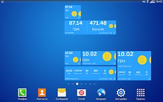 Screenshot of My Kyivstar