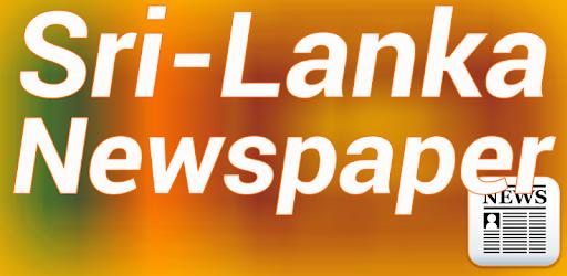Sri Lanka News -All NewsPapers - Apps on Google Play