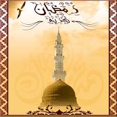 اغتنم فضل رمضان