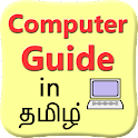 Learn Computer in Tamil icon
