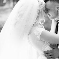 Photographe de mariage Vadim Bic (VadimBits). Photo du 29.05.2018