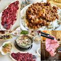 芸彰牧場 台灣牛肉料理專賣店 員林店