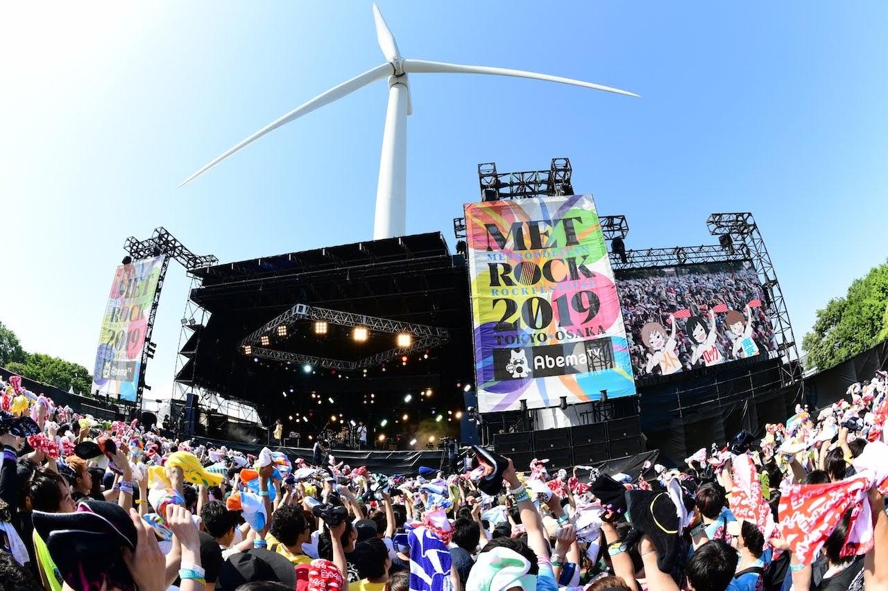 【迷迷現場】METROCK 2019  SHISHAMO 鼓勵樂迷:「重考人生沒關係,明年繼續努力就好!」