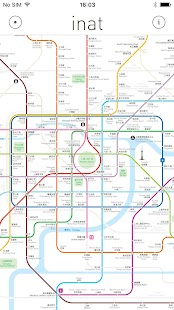 Inat - Metro Maps- screenshot thumbnail