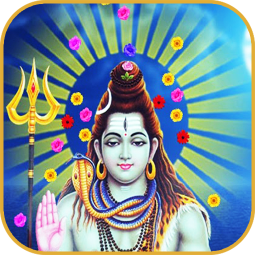 Shiva Live Wallpaper 4d Magic Touch Apps On Google Play