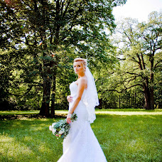 Wedding photographer Vadim Gricenko (gritsenko). Photo of 23.07.2018