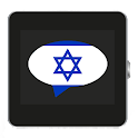 Hebrew for SmartWatch 2 icon