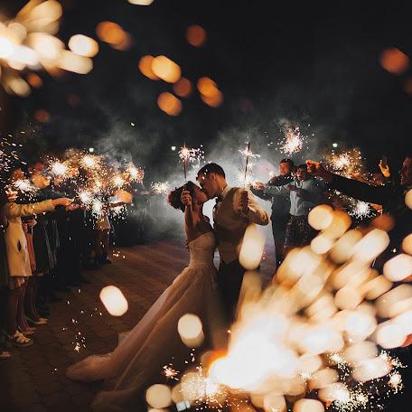 Wedding photographer Aleksey Slay (AlexeySlay). Photo of 13.05.2017