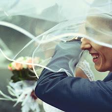 Wedding photographer Valentina Tkach (Valentinaphoto). Photo of 28.12.2014