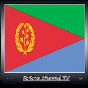 Eritrea Channel TV Info
