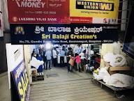 Sri Balaji Creation's photo 5