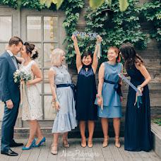 Wedding photographer Nastya Podoprigora (gora). Photo of 28.10.2016