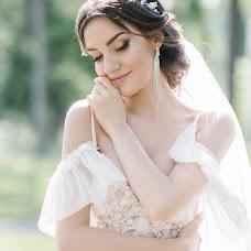 Wedding photographer Viktoriya Maslova (bioskis). Photo of 10.07.2018